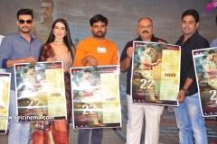 22Movie-Teaser-launch-By-Nagarjuna-7