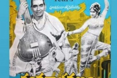 40-years-for-shankarabharanam-4