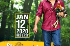 Ala-Vaikunthapurramuloo-Release-date-poster-1