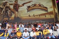 Athade-Srimannarayana-Trailer-launch-photos-18