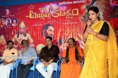 Ayyappa-Kataaksham-Trailer-Launch-Photos-11