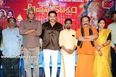 Ayyappa-Kataaksham-Trailer-Launch-Photos-18