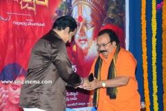 Ayyappa-Kataaksham-Trailer-Launch-Photos-3