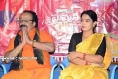 Ayyappa-Kataaksham-Trailer-Launch-Photos-7