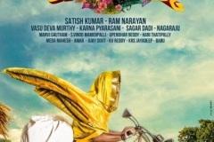 Batala-Ramaswamy-Biopic-Movie-Opening-Photos-1