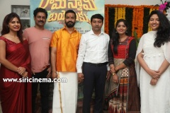 Batala-Ramaswamy-Biopic-Movie-Opening-Photos-10