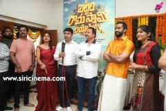 Batala-Ramaswamy-Biopic-Movie-Opening-Photos-13