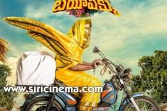 Batala-Ramaswamy-Biopic-Movie-Opening-Photos-23