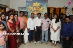 Batala-Ramaswamy-Biopic-Movie-Opening-Photos-8