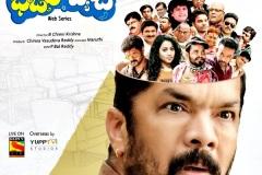 Bhajana-Batch-Posters-6