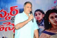 Bhaskar-oka-Rascal-movie-teaser-launch-Photos-11