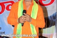 Bhaskar-oka-Rascal-movie-teaser-launch-Photos-12