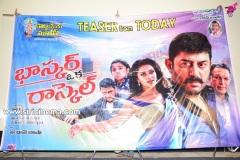 Bhaskar-oka-Rascal-movie-teaser-launch-Photos-2