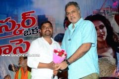 Bhaskar-oka-Rascal-movie-teaser-launch-Photos-4