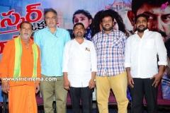 Bhaskar-oka-Rascal-movie-teaser-launch-Photos-7