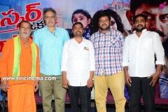 Bhaskar-oka-Rascal-movie-teaser-launch-Photos-8