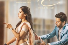 Bheeshma-First-Look-Posters-1