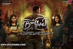 Bombaat-First-Look-Launch-BY-Puri-Jagannath-1