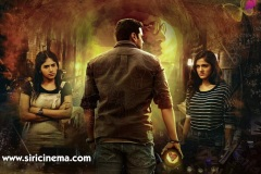Bombaat-First-Look-Launch-BY-Puri-Jagannath-2