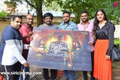 Bombaat-First-Look-Launch-BY-Puri-Jagannath-3