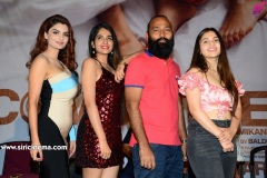 Commitment-movie-title-launch-7