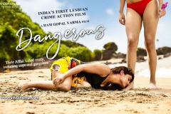 Dangerous-Stills-Spicy-Posters-7