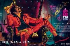 Disco-Raja-first-look-release-on-20-December-1