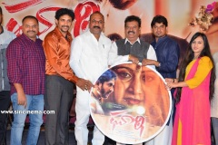 Ghaati-movie-trailer-launch-10
