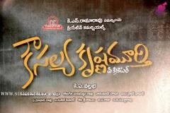 Kousalya-Krishnamurthy-Movie-Pressmeet-1