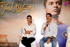 Kousalya-Krishnamurthy-Movie-Pressmeet-10
