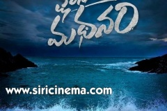Ksheera-Saagara-Madhanam-Title-Revealed-by-Sundeep-Kishan-1