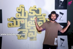 Meeku-Maathrame-Cheptha-Meme-Party-Photos-13