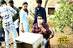 Meeku-Maathrame-Cheptha-Working-stills-16