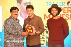 Meeku-Matrame-Chepta-Trailer-Launch-By-Mahesh-babu-1