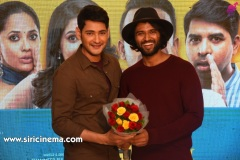 Meeku-Matrame-Chepta-Trailer-Launch-By-Mahesh-babu-2