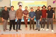 Meeku-Matrame-Chepta-Trailer-Launch-By-Mahesh-babu-3