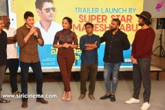 Meeku-Matrame-Chepta-Trailer-Launch-By-Mahesh-babu-5