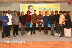 Meeku-Matrame-Chepta-Trailer-Launch-By-Mahesh-babu-7