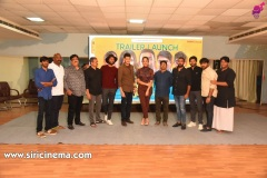Meeku-Matrame-Chepta-Trailer-Launch-By-Mahesh-babu-9