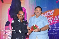 Nakide-First-Time-Movie-Audio-launch-6