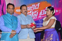 Nakide-First-Time-Movie-Audio-launch-7