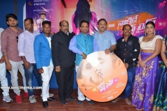Nakide-First-Time-Movie-Audio-launch-8