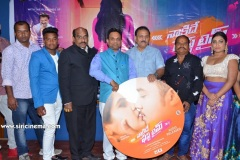 Nakide-First-Time-Movie-Audio-launch-9