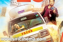 Nikhil-'Arjun-Suravaram'-Release-on-November-29th