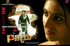 Pichhodu-First-look-poster-1