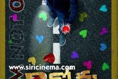 Pichodu-Movie-Release-on-November-22-1