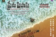 Preme-Pipaasi-Movie-Diwali-Posters-1