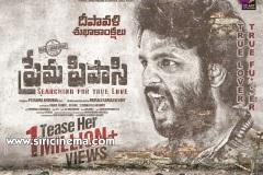 Preme-Pipaasi-Movie-Diwali-Posters-2