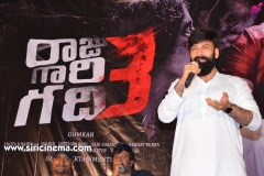 Raju-Gari-Gadhi-3-press-meet-7