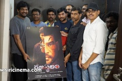 Ranastalam-Trailer-Launch-By-Puri-8